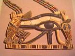 Eye Horus