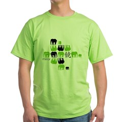 Concept arts Green T-Shirt