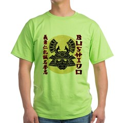 Bushido Green T-Shirt
