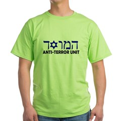 Mossad Green T-Shirt