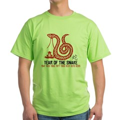 Chinese Paper Cut Year of The Snake Green T-Shirt