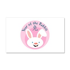 Year of the Rabbit Car Magnet 20 x 12