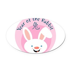 Year of the Rabbit Oval Car Magnet
