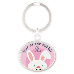 Year of the Rabbit Oval Keychain