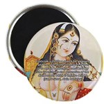 """Sex Quote: Kama Sutra Art 2.25"""" Magnet (100 pack)"""